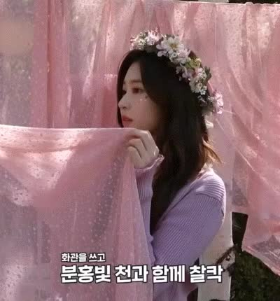 Watch and share 화관 쓴 김민주 GIFs on Gfycat