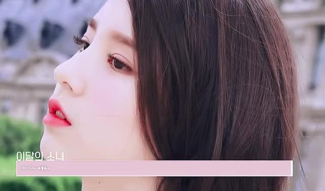 Watch and share 이달의 소녀 희진 GIFs on Gfycat