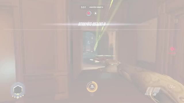 Watch Q GIF by QRT (@kurtfolkring) on Gfycat. Discover more overwatch GIFs on Gfycat