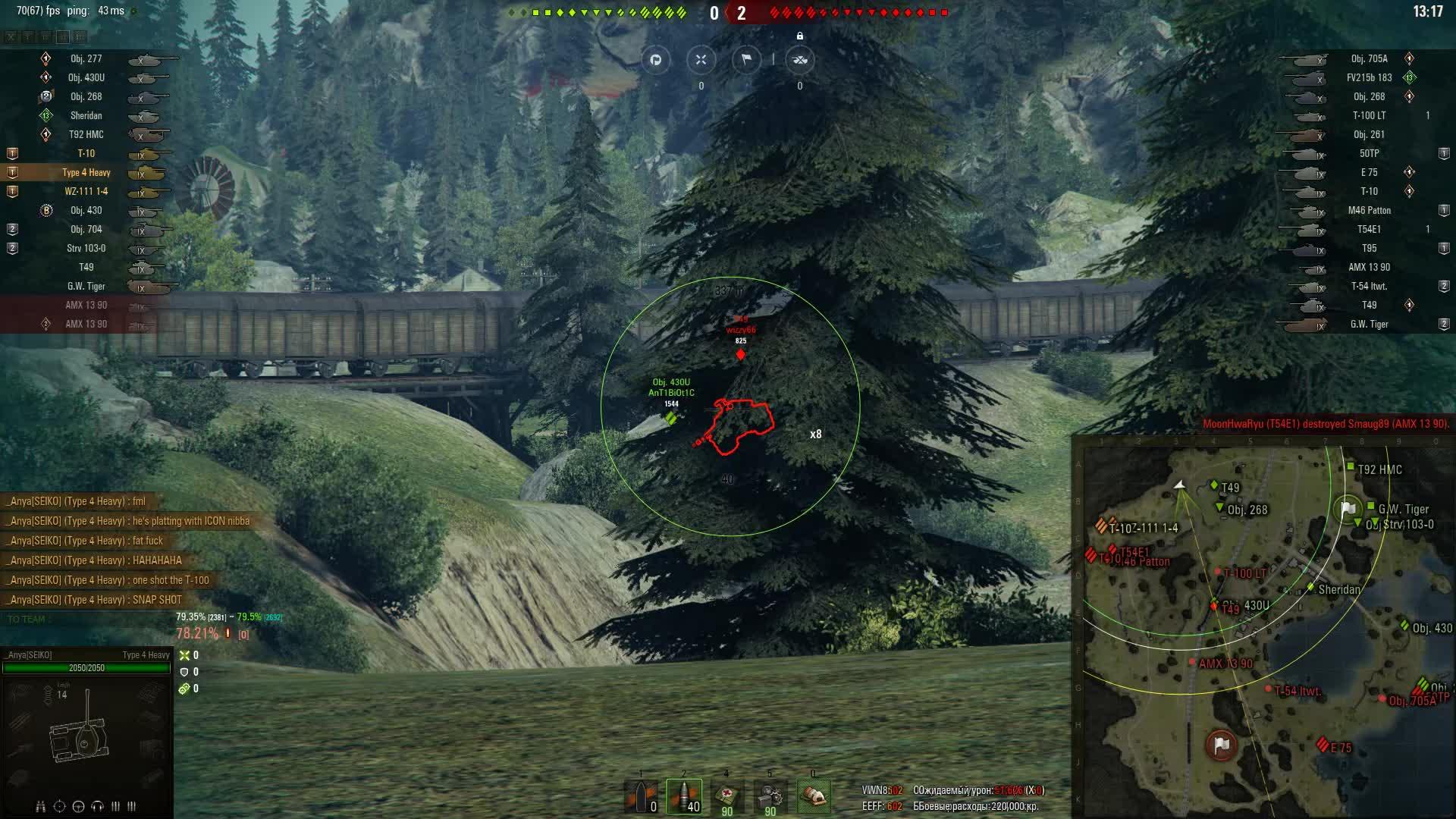 worldoftanks, Type HE gun is balanced. GIFs