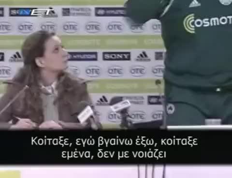 Watch and share Alberto Malesani - Sfogo Durante Una Conferenza Stampa In Grecia GIFs on Gfycat