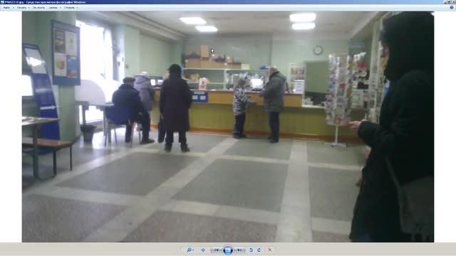 Watch and share На Нахуй GIFs on Gfycat