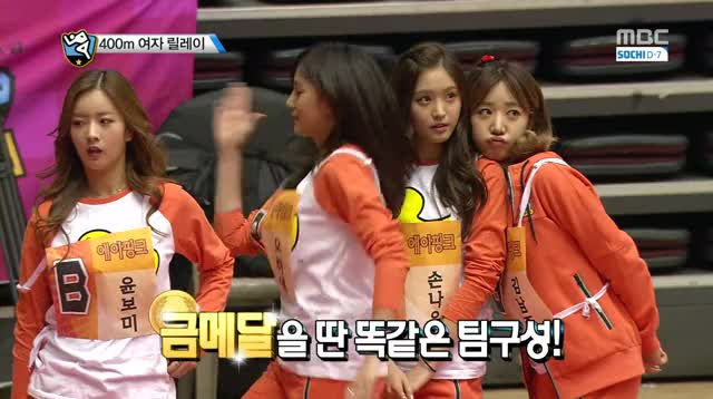 Watch ISAC140131-33 GIF on Gfycat. Discover more kpopgfys GIFs on Gfycat