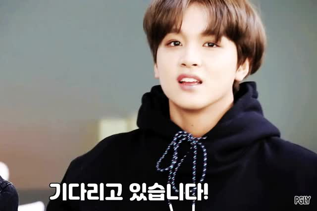 Watch and share Haechan GIFs and Nct127 GIFs by PGLY on Gfycat