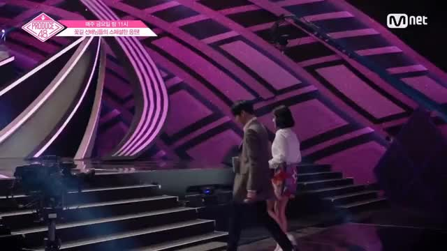 Watch and share Produce101 GIFs and Produce48 GIFs on Gfycat