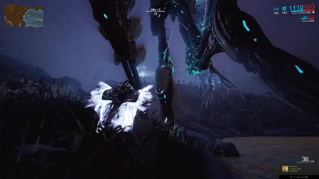 Watch and share Warframe AMP 113 GIFs by Roy_Gaming on Gfycat