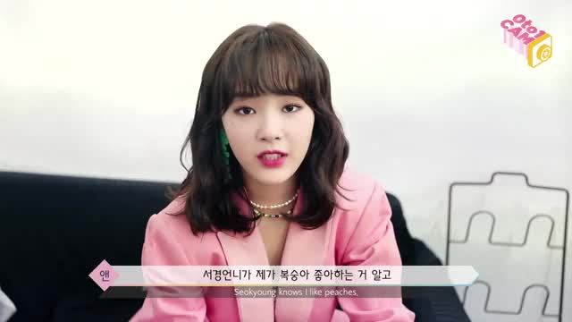 Watch and share Anne GIFs and Gwsn GIFs by CyF9 on Gfycat