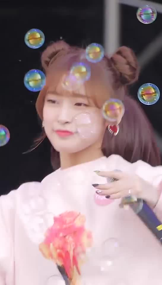 Watch and share Oh My Girl - Arin GIFs by Dang_itt on Gfycat