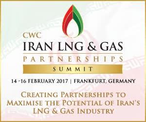 Watch and share Iran Lng Gas GIFs on Gfycat