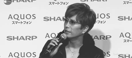 Watch and share Happy Birthday GIFs and Gackt Camui GIFs on Gfycat