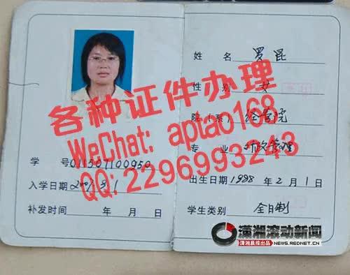 Watch and share 4w6wg-购买农业银行存款证明多少钱V【aptao168】Q【2296993243】-l55h GIFs by 办理各种证件V+aptao168 on Gfycat