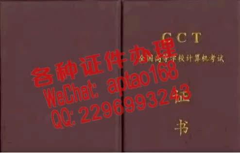 Watch and share Zf1lj-做假工程勘察资质证书V【aptao168】Q【2296993243】-7nl1 GIFs by 各种证件制作办理-微aptao168 on Gfycat