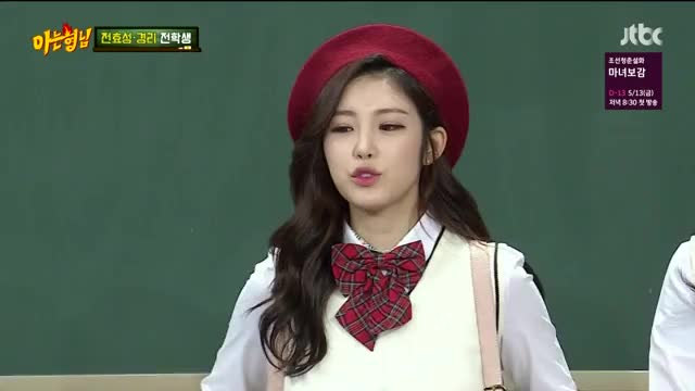 Watch and share Hyosung From The Hyosung Group GIFs by yoossi on Gfycat