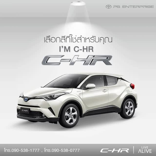Watch and share Toyota-C-HR GIFs on Gfycat