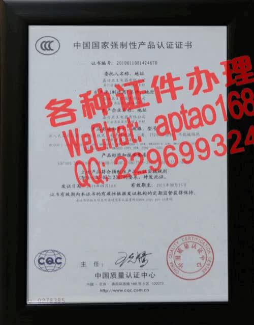 Watch and share 6ecgq-上海工艺美术职业学院毕业证办理V【aptao168】Q【2296993243】-1r7v GIFs by 办理各种证件V+aptao168 on Gfycat