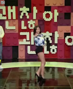 Watch and share 전효성의 픽미 GIFs on Gfycat