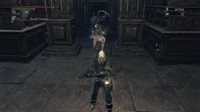 Watch and share Bloodborne GIFs by darkwark on Gfycat