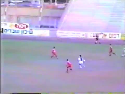 Watch Hapoel Petah Tikva Vs. Hapoel Tel-Aviv - 1988/89 - Yossi Levi Goal (reddit) GIF by @amitb on Gfycat. Discover more related GIFs on Gfycat
