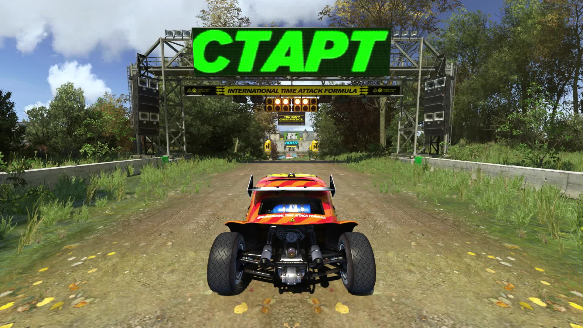 Trackmania Turbo #94 (45.71) GIFs