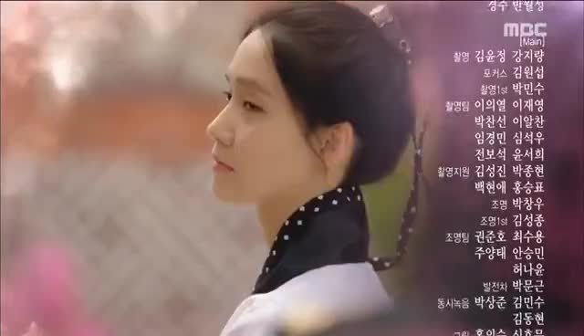 [Preview 따끈예고] 20170828 The King in Love왕은 사랑한다 ep.25,26 GIFs