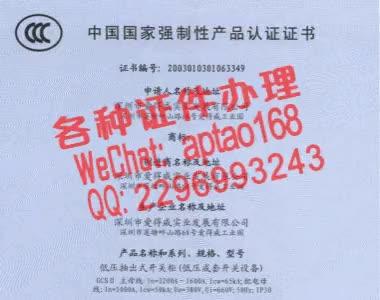 Watch and share 955t7-景德镇高等专科学校毕业证办理V【aptao168】Q【2296993243】-dt5p GIFs by 办理各种证件V+aptao168 on Gfycat