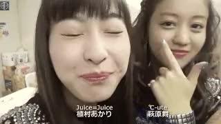 Watch Niel's Lips GIF on Gfycat. Discover more Juice=Juice, c-ute, g, hagiwara mai, ocute, uemura akari, 植村あかり, 萩原舞 GIFs on Gfycat