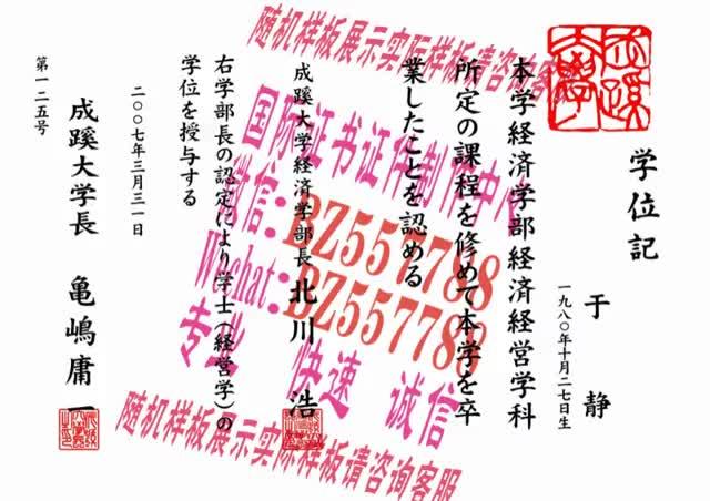 Watch and share 购买国立台南艺术大学毕业证成绩单[咨询微信:BZ557788]办理世界各国证书证件 GIFs on Gfycat