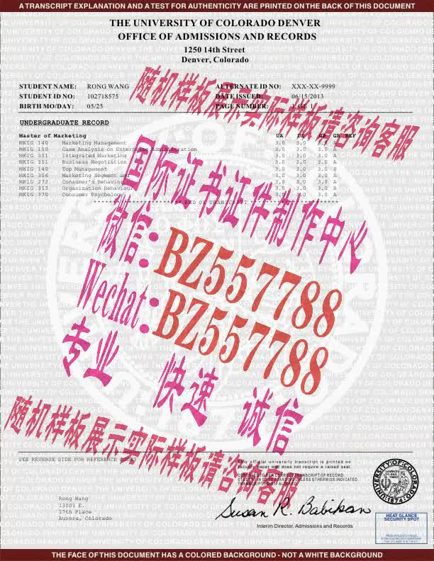 Watch and share 购买奈良产业大学毕业证成绩单[咨询微信:BZ557788]办理世界各国证书证件 GIFs on Gfycat