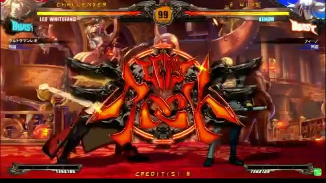 guiltygear, leo, venom, Revelator (and 1.1?) Venom notes 8 GIFs