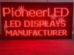 Watch and share Led Screen GIFs by pioneerled on Gfycat
