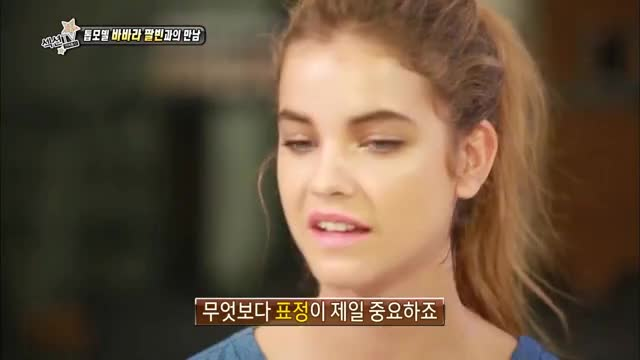 Watch and share Barbara Palvin GIFs by parbarabalvin on Gfycat