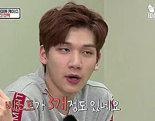 Watch Hyuk gifs GIF on Gfycat. Discover more episode 4, feel so goods, han sanghyuk, hongbin, hyuk, hyukbin, idolic tv, mygif, sanghyuk, vixx, vixx hyuk GIFs on Gfycat