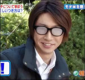 Watch and share Aiba Manabu GIFs and Aiba Masaki GIFs on Gfycat