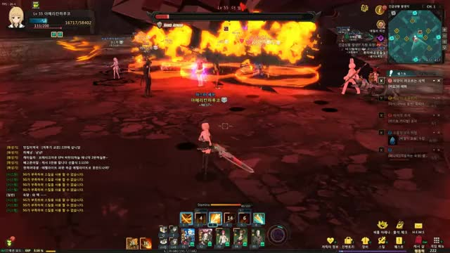 Watch soulworker crash 20180413 2116 GIF on Gfycat. Discover more related GIFs on Gfycat