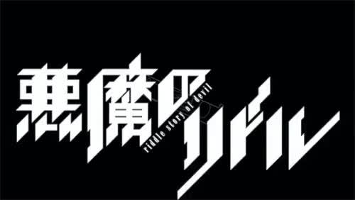 Watch  Limitless  GIF on Gfycat. Discover more Akuma no Riddle, Anime, Ataru Mizorogi, Chitaru Namatame, End, Ending, Gif, Gifs, Haru Ichinose, Haruki Sagae, Hitsugi Kirigaya, Isuke Inukai, Kaiba, Koko Kaminaga, Mahiru Banba, My gifs, Nio Hashiri, Otoya Takechi, Riddle Story of Devil, Shiena Kenmochi, Sumireko Hanabusa, Suzu Shuto, Tokaku Azuma, Yuri Meichi GIFs on Gfycat