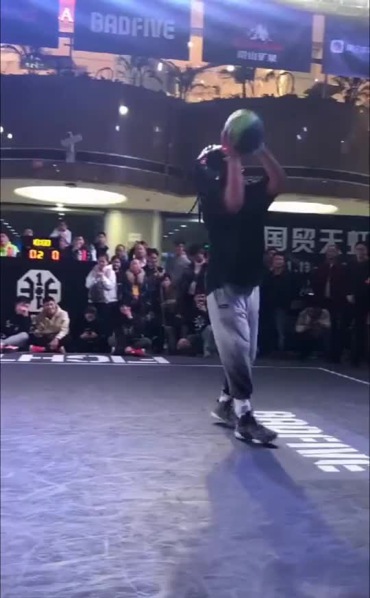 Watch and share Basketball GIFs by chompa11 on Gfycat