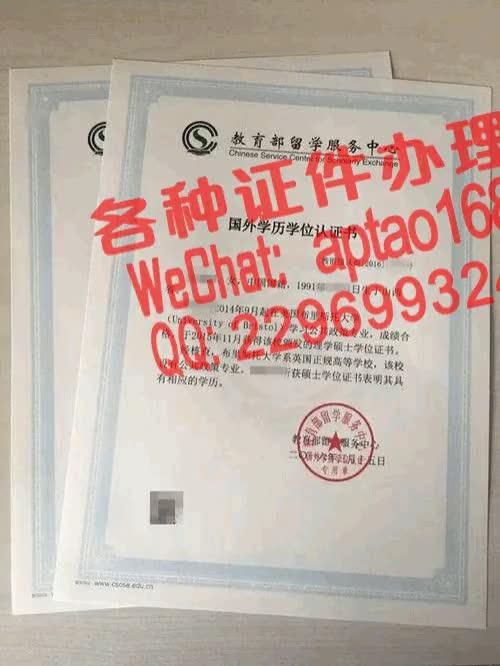 Watch and share 8ekgc-马鞍山师范高等专科学校毕业证办理V【aptao168】Q【2296993243】-9dz5 GIFs by 办理各种证件V+aptao168 on Gfycat