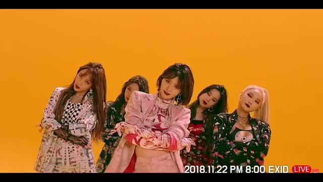 Jeonghwa I Love You EXID GIF