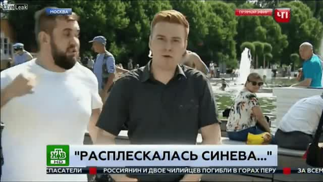 Watch Russian Reporter Punched Live GIF by The GIF Smith (@sannahparker) on Gfycat. Discover more journalist, live, news, punched, reporter, russian GIFs on Gfycat