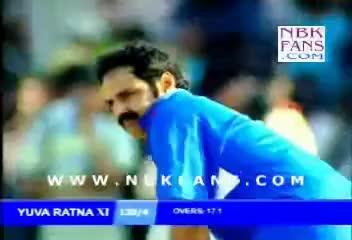 nbk cricket