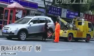 Watch That towed a tow truck lady GIF by @kimhyunwoo on Gfycat. Discover more related GIFs on Gfycat
