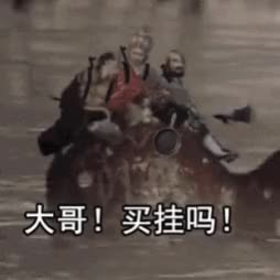 Watch and share 哪里有开发票 GIFs and 遵义开发票 GIFs by bojuelin on Gfycat