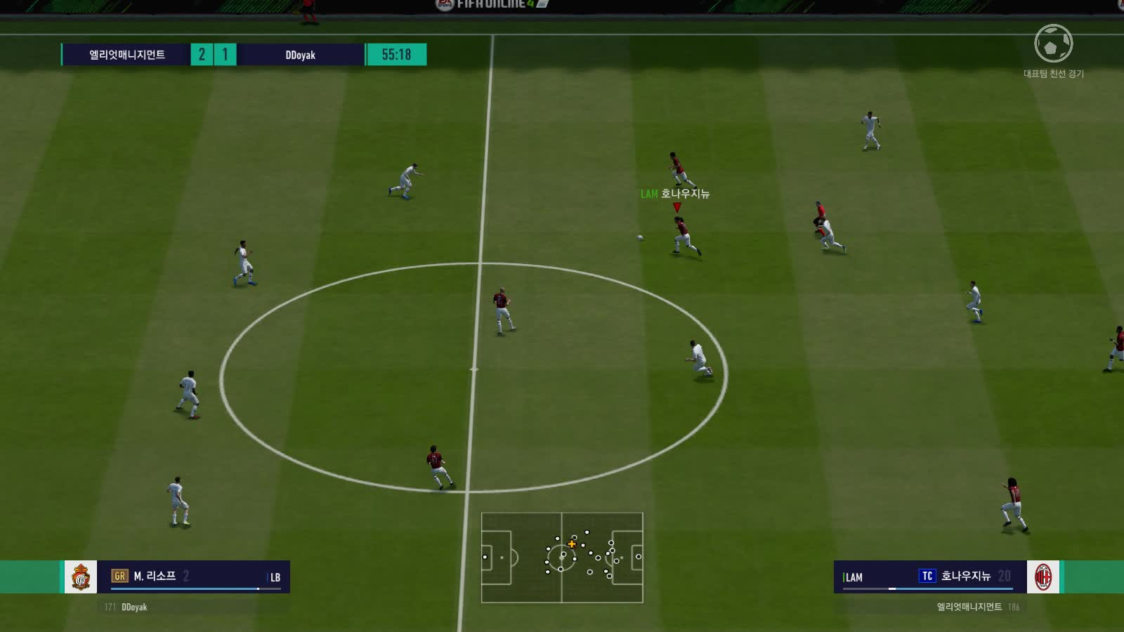 fifa, fifaonline4, FIFA Online 4 2019.05.03 - 21.25.21.03.DVR GIFs
