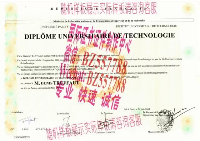 Watch and share 办理奈良女子大学毕业证成绩单[咨询微信:BZ557788]办理世界各国证书证件 GIFs on Gfycat