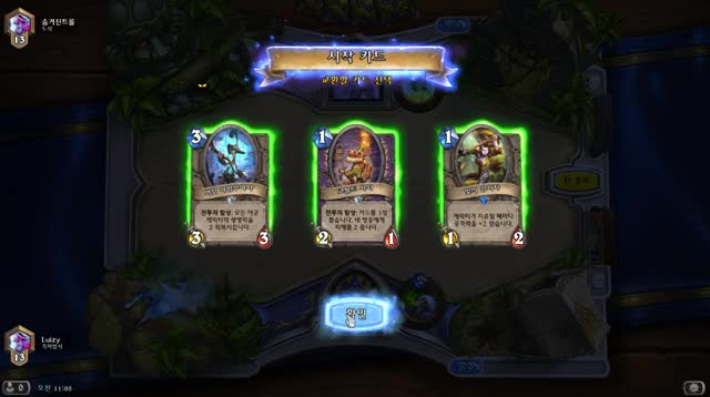 Watch and share Hearthstone GIFs by zzang612000 on Gfycat