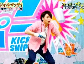 Watch and share Sakurai Sho GIFs and Hahaha Xd GIFs on Gfycat