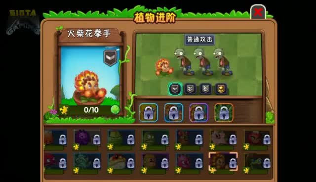 Plants vs Zombies 2 Chinese - New Plants: Gatling Pea, Match