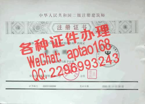 Watch and share 0y2aw-河西学院毕业证办理V【aptao168】Q【2296993243】-prpp GIFs by 办理各种证件V+aptao168 on Gfycat