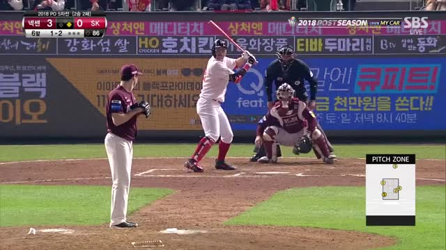 Watch and share Baseball GIFs and 넥센 히어로즈 GIFs by thsrmaqnftksdlq on Gfycat
