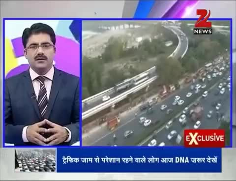 Watch and share DNA: In A First, Delhi Police Use Helicopters For Monitoring, Controlling Traffic GIFs on Gfycat